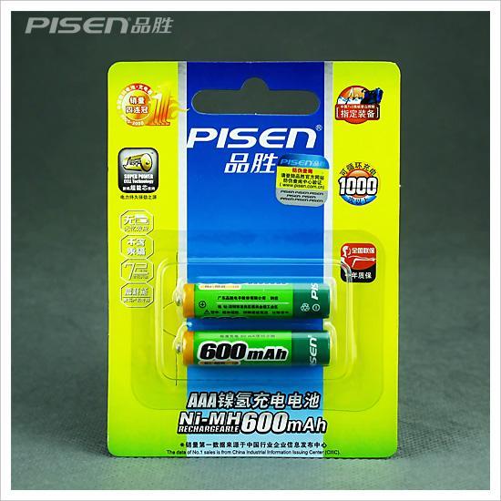 Hình ảnh Pin sạc Pisen AAA 600mah vỉ 2 viên