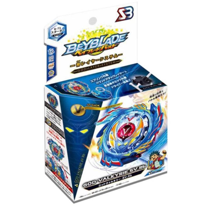 Hình ảnh Beyblade BURST Original Box Metal Plastic 4D Gift Funny Toys For Children