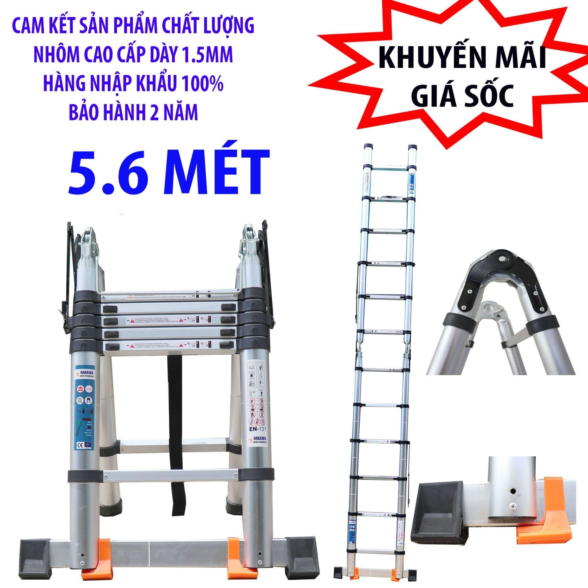 [thang nhôm rút] Thang nhôm rút chữ A HAKAWA HK256 - HÀNG NHẬT BẢN, chất lượng cao, 5 mét 6