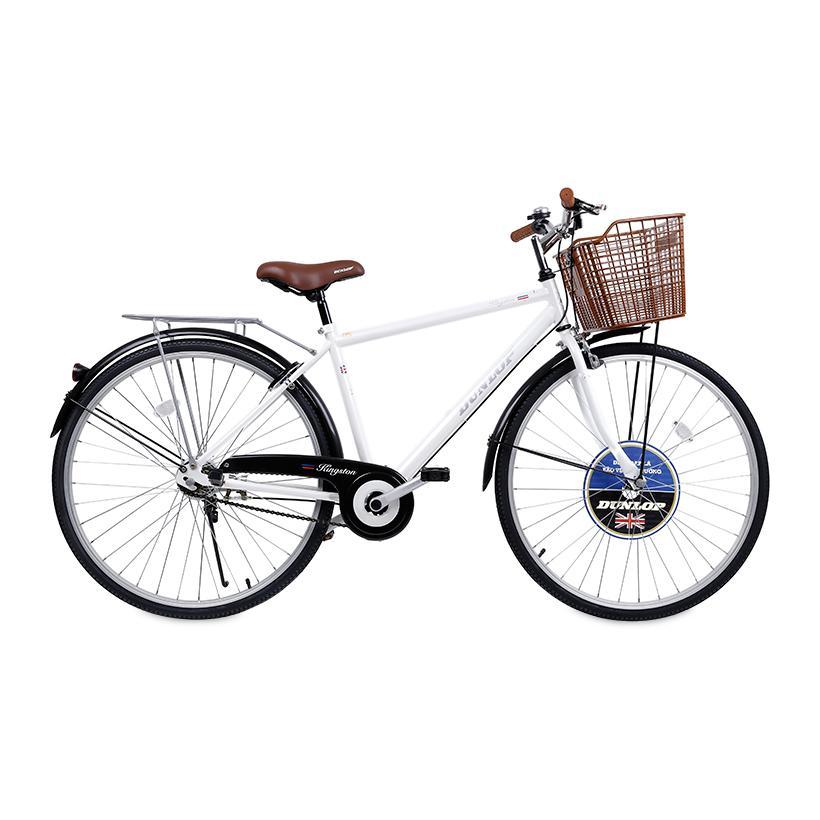 Xe đạp thời trang nữ Dunlop CTB001-2 124 x 20 x 76 cm (Đỏ)