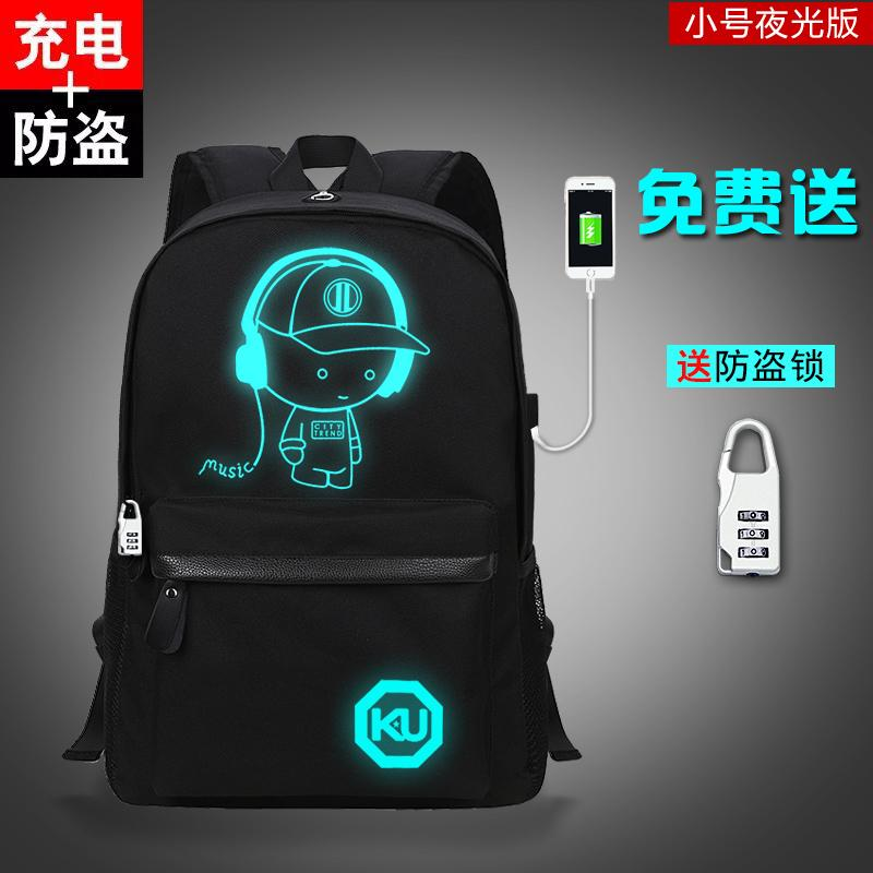 IOZO School Bag Male Fashion Children Young Students Simple Female Backpack Cool High School Junior High School Students Backpack