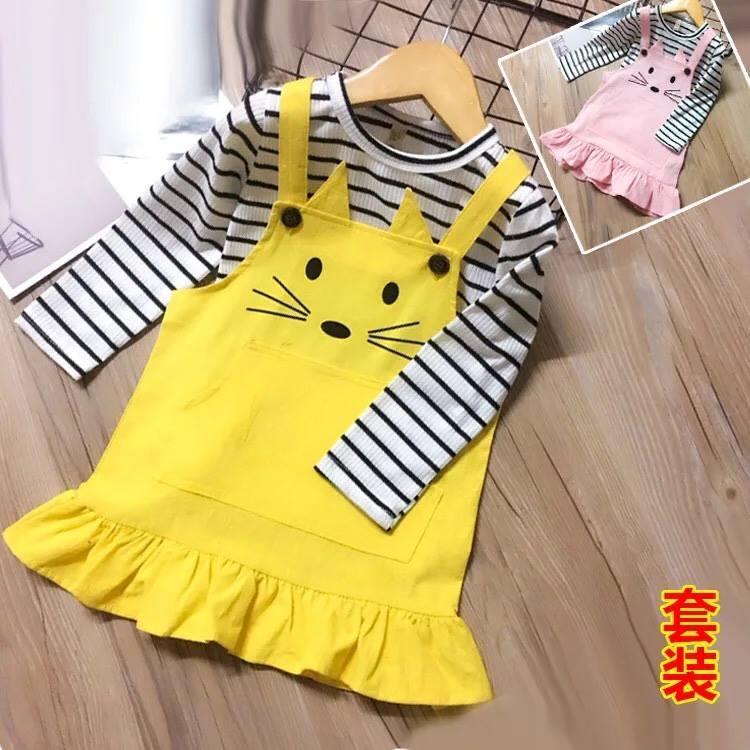 Váy yếm cực đáng yêu cho bé từ 1-6 tuổi ( cả áo và yếm)