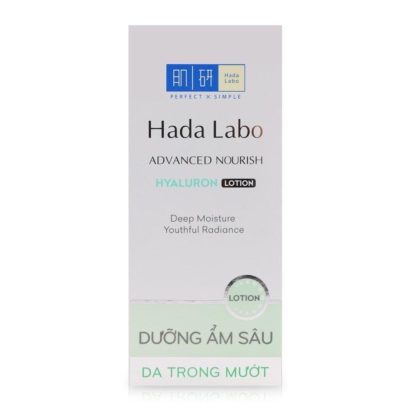Hình ảnh Dung dịch dưỡng ẩm hadalabo dùng cho da dầu 100ml