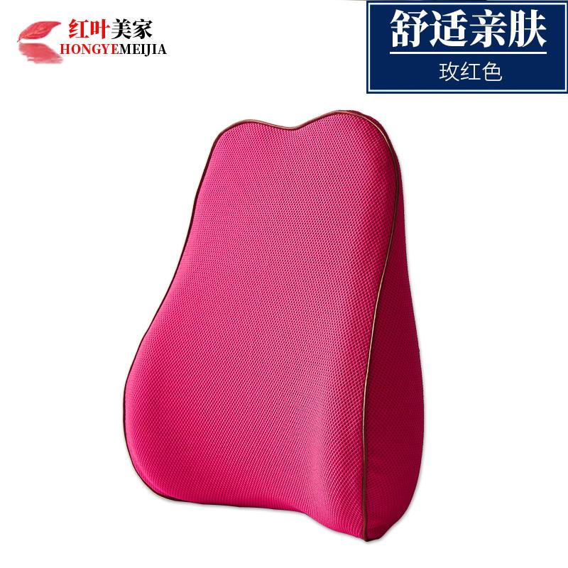 Memory foam back support cushion