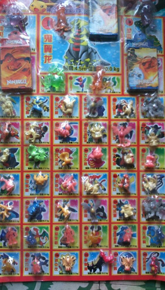 Hình ảnh Bộ Sản phẩm 46 đến 52 con pokemon bằng nhựa