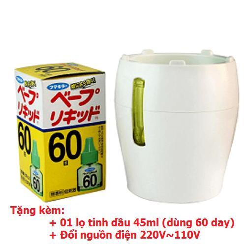 Hình ảnh Máy đuổi muỗi xông tinh dầu Vape Nhật Bản kèm 1 lọ tinh dầu 45ml và 1 đổi nguồn