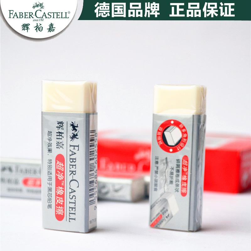 Jerman FABER-CASTELL Faber-Castell 187151 besar penghapus tidak ada kotoran ujian karet