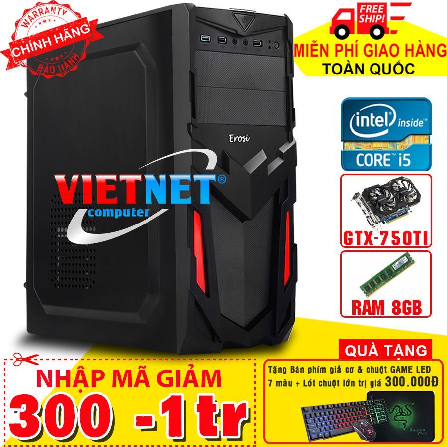 Hình ảnh Máy tính chơi game 52T1 2400 card GTX-750 8GB Hdd 250GB (chuyên game LOL, Fifa, Đột kích, minicraft)