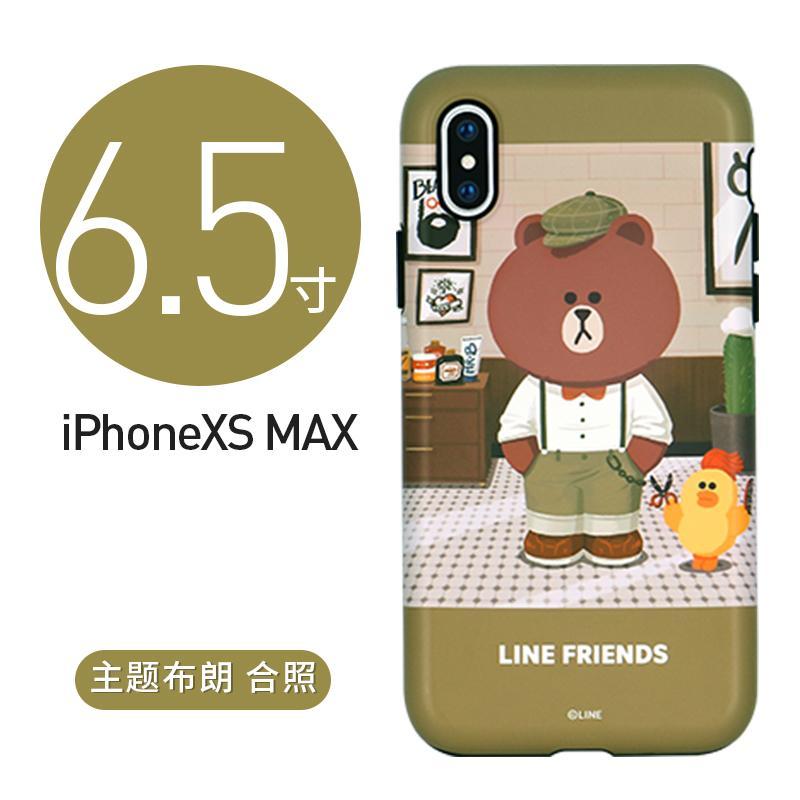 Jepang line model baru iphone XS MAX Kartun Casing HP XR Apple ID X Silikon  8 b88668da85