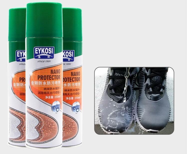Hình ảnh Lọ xịt Nano chống thấm nước giày dép