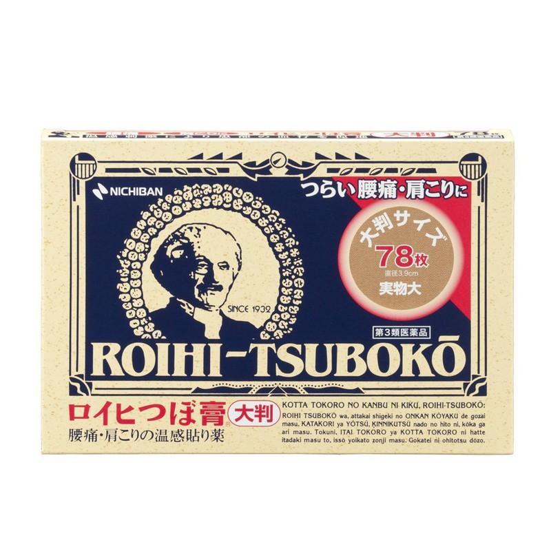 Dán Huyệt Đạo Roihi Tsuboko 156 miếng