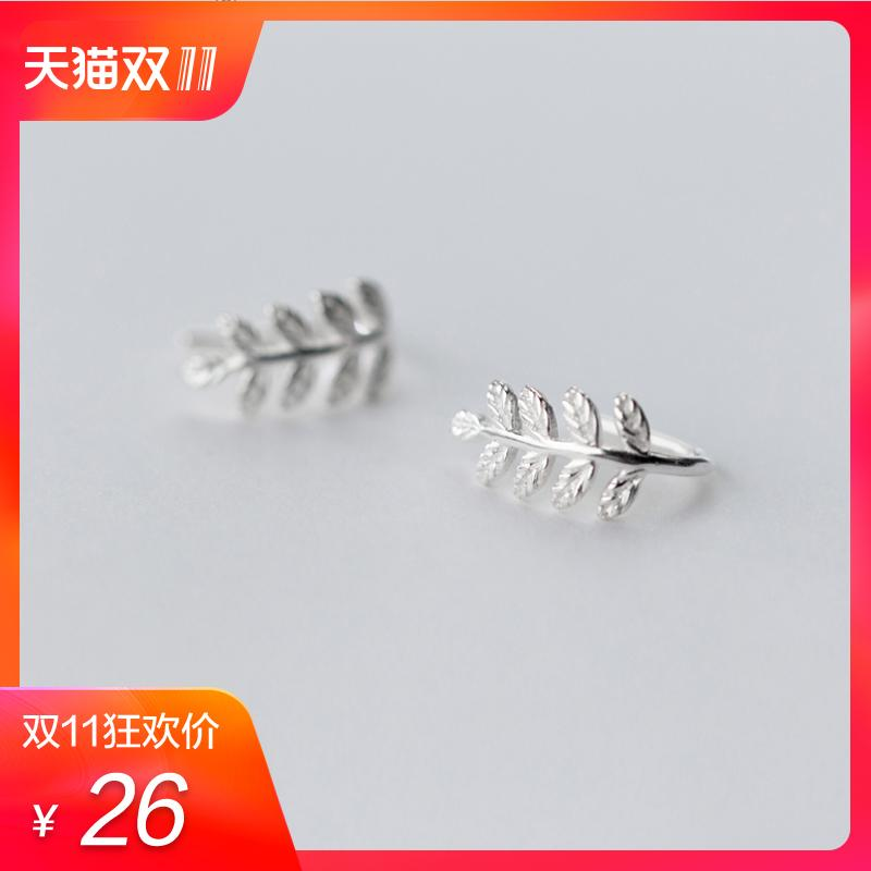A'ROCH 925 Silver Clip-on women Korean Style Hipster Leaf Ear Stud Elegant