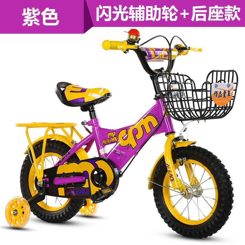 354b6e24b37 Buy Kids Bikes | Bicycle | Sporty Bikes | Lazada