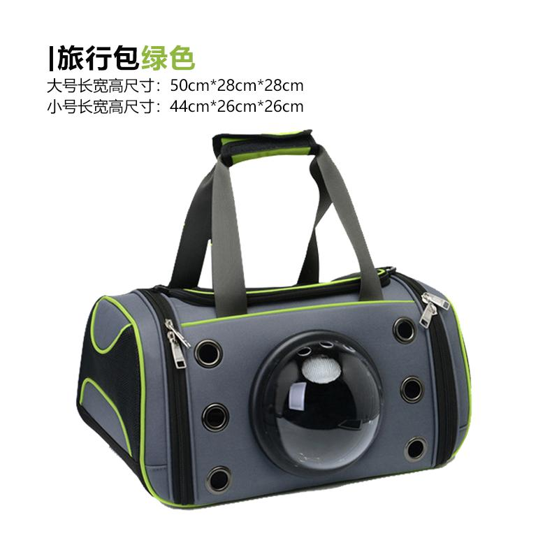 Cat Carriers For Sale Travel Carriers For Cats Online Brands
