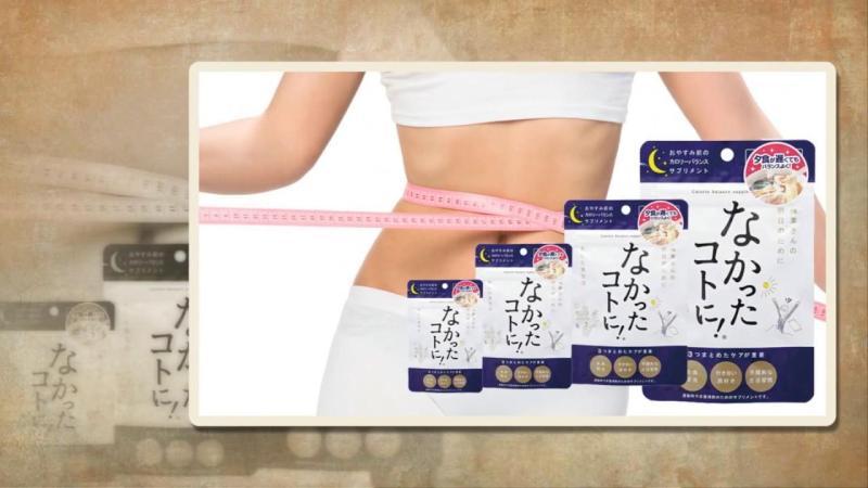 Viên Uống Enzyme Giảm Cân Ban Đêm - 15 Ngày 30 Viên - Hàng Nhật nhập khẩu
