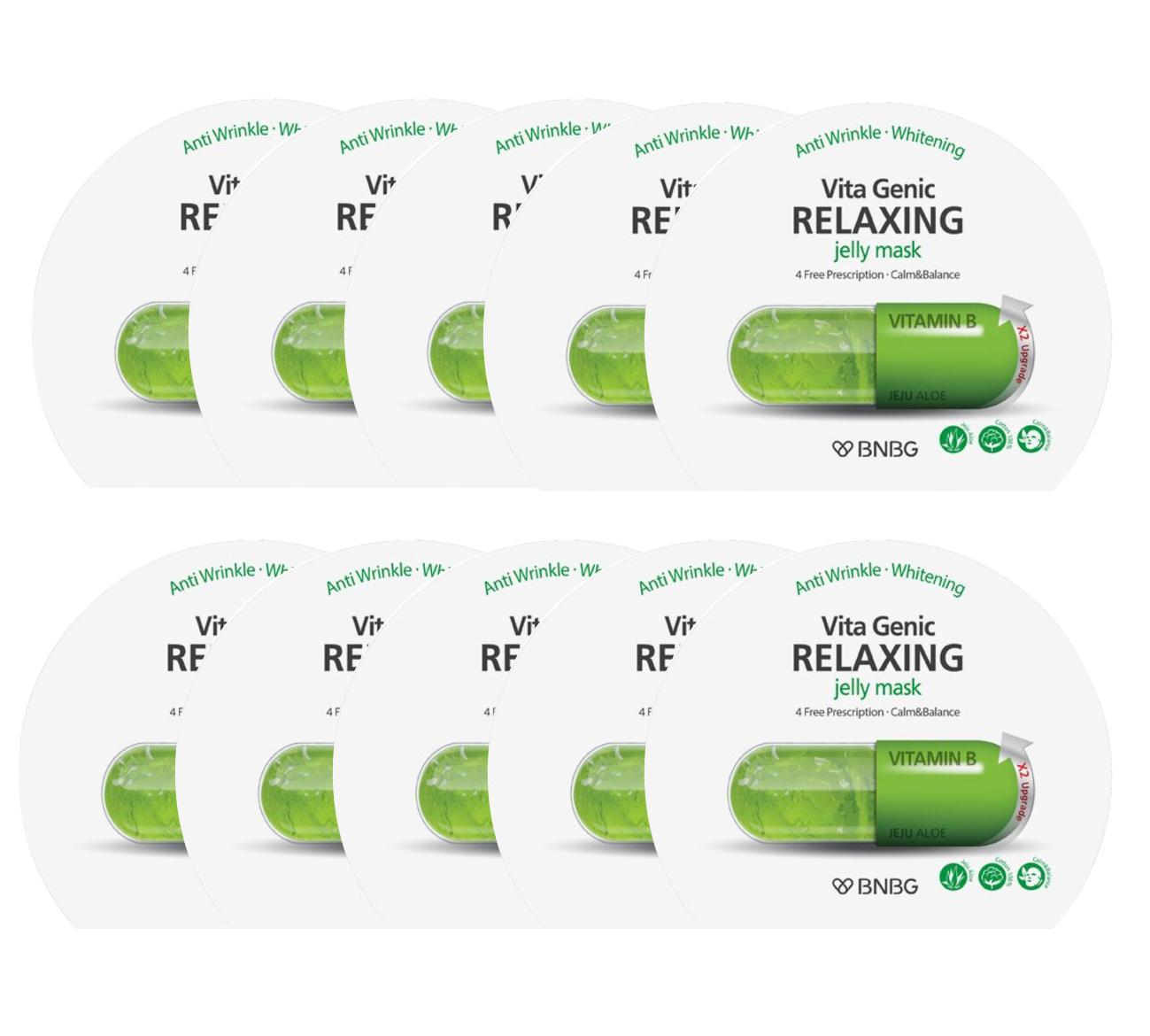 Chiết Khấu Hộp 10 Goi Mặt Nạ Dưỡng Da Giup Thư Gian Va Phục Hồi Lan Da Mệt Mỏi Banobagi Vita Genic Relaxing Jelly Mask Vitamin B 30Ml X10