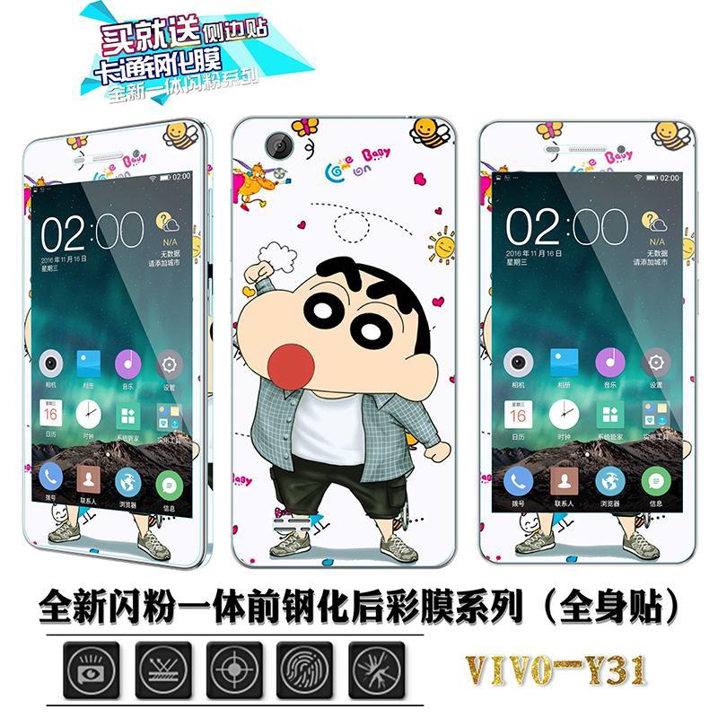 Inch Case Luxury 3d Soft Plastic Case Coque For Vivo .