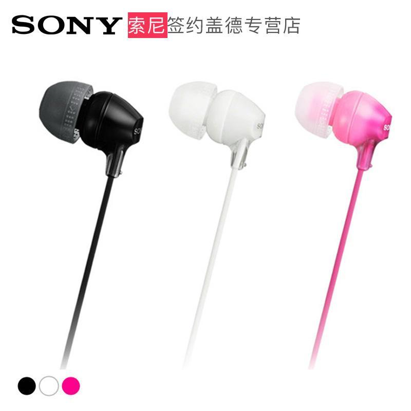 [Gift Package] Sony/Sony MDR-EX15LP In-ear Headphones Mobile Phone Computer Universal Men And Women Cable Bass Stereo Music Earplug Singapore