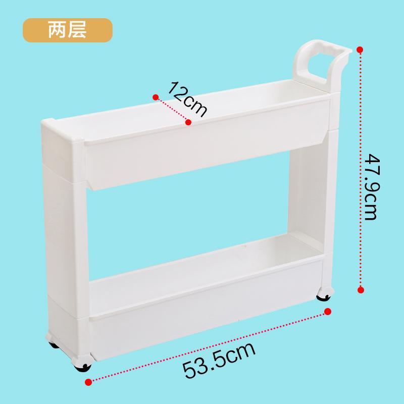 Kitchen between Storage Shelf Mini 12 Cm Bathroom Organizing Rack Narrow Storage Shelf Refrigerator Gap Storage Rack
