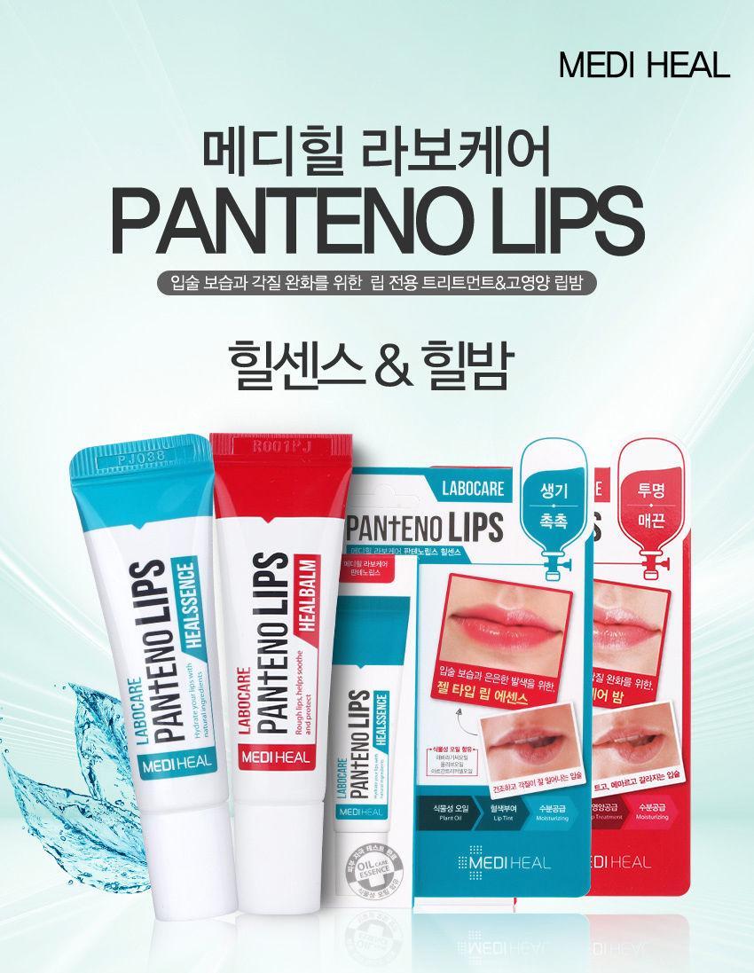 Tuýp Dưỡng Trị Thâm Môi Labocare Panteno Lips 1