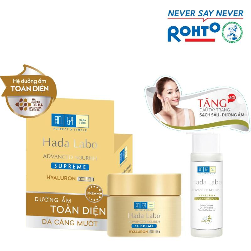 Kem dưỡng ẩm toàn diện Hada Labo Advanced Nourish Supreme Hyaluron Cream 50g + Tặng Dầu tẩy trang Hada Labo 40ml