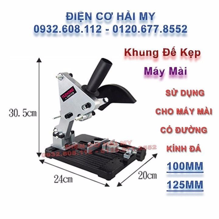 Đế Kẹp Máy Mài - TZ-6103 giá rẻ