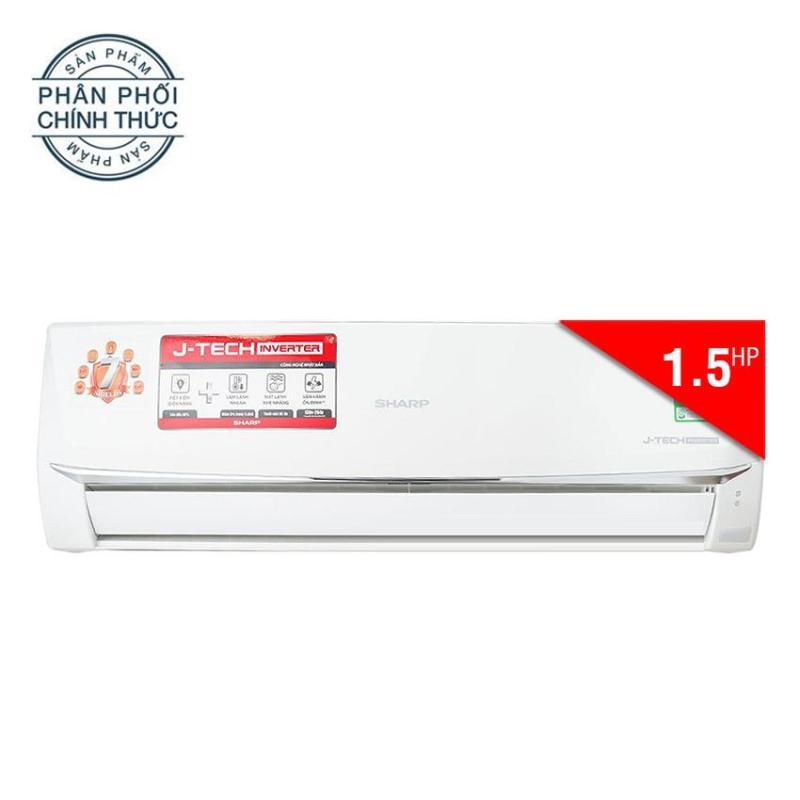 Bảng giá Máy Lạnh Inverter Sharp AH-X12SEW (1.5HP) - Trắng