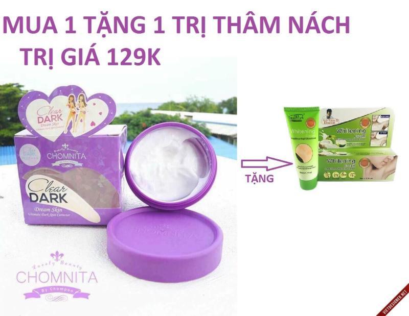 Kem đặc trị thâm mông Clear Dark Dream Skin 100g (mẫu mới) nhập khẩu