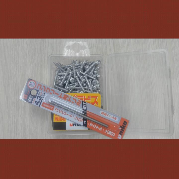 Mã Khuyến Mại Vit Be Tong Unika M5X25 Đầu Du Khong Cần Dung Tắc Ke Nhựa Unika
