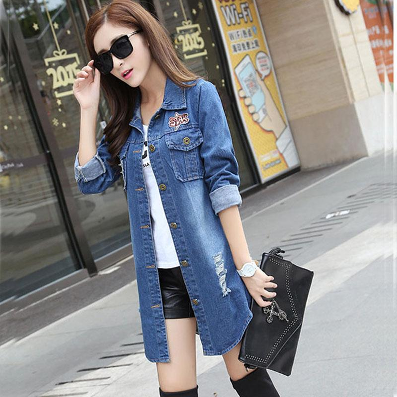 cec128bb79 2019 Spring And Autumn New Style a Korean Style Jeans Cardigan Coat Female  Mid-length with Holes Loose And Plus-sized Students Tops