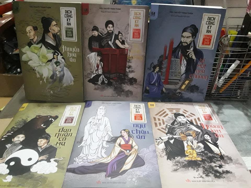 Mua Combo Series Địch Công Kỳ Án ( 6 tập đầu)