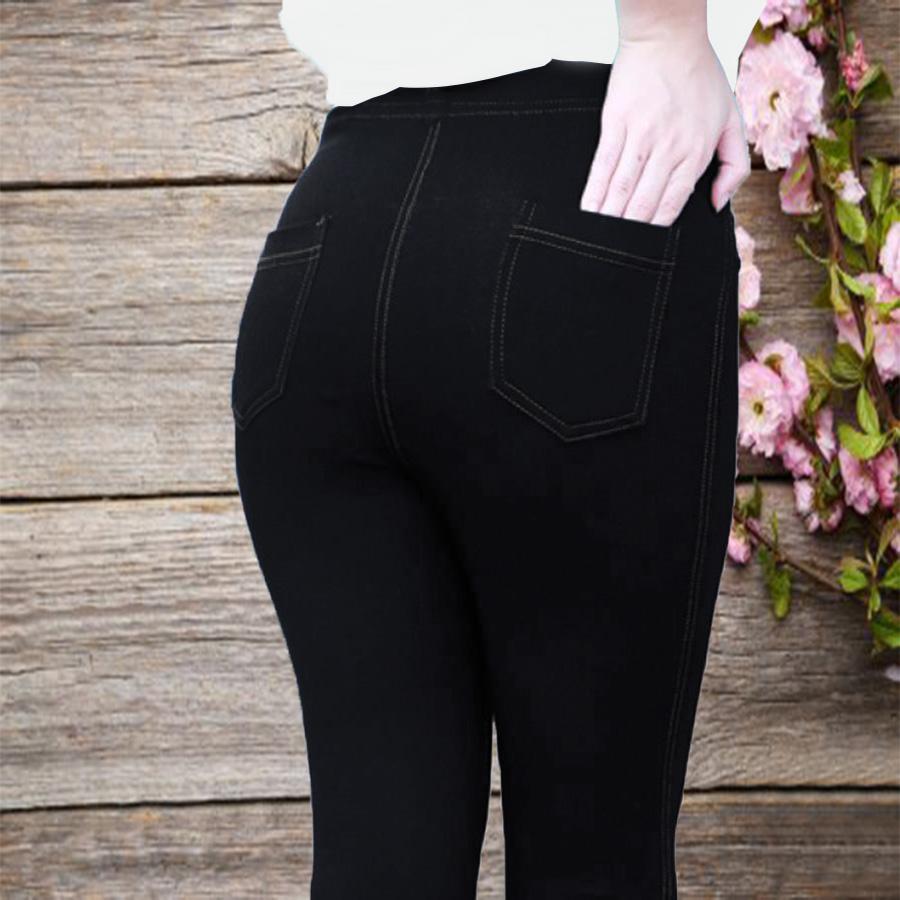 Bán Quần Legging Giả Jeans Leje Người Bán Sỉ
