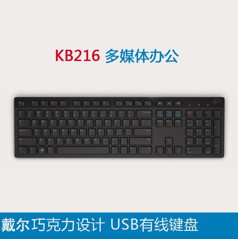 6c58a7f9ccf Origional Product Dell KB216 Wired Keyboard Mouse USB Computer Desktop  Laptop for Home & Office Use