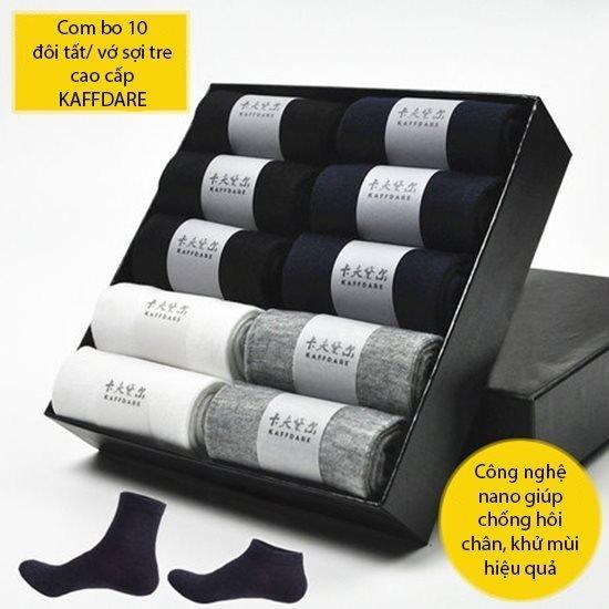 Hộp 10 đôi tất/ vớ nam sợi tre cao câp công nghệ nano khử mùi hôi KAFFDARE (cổ ngắn)