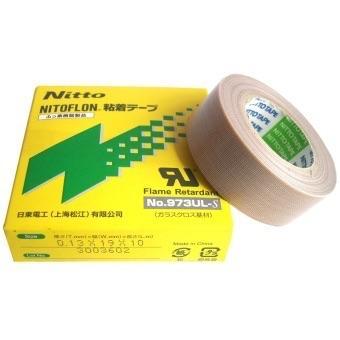 Băng keo nhiệt Nitto khổ 19mm