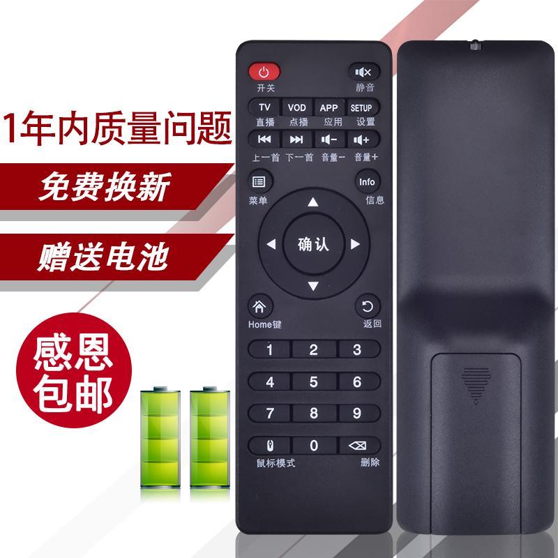 I-Will X8 Eight Core 8 Nuclear Wireless Wi-fi Network Set Top Box TV Box Player Remote Control