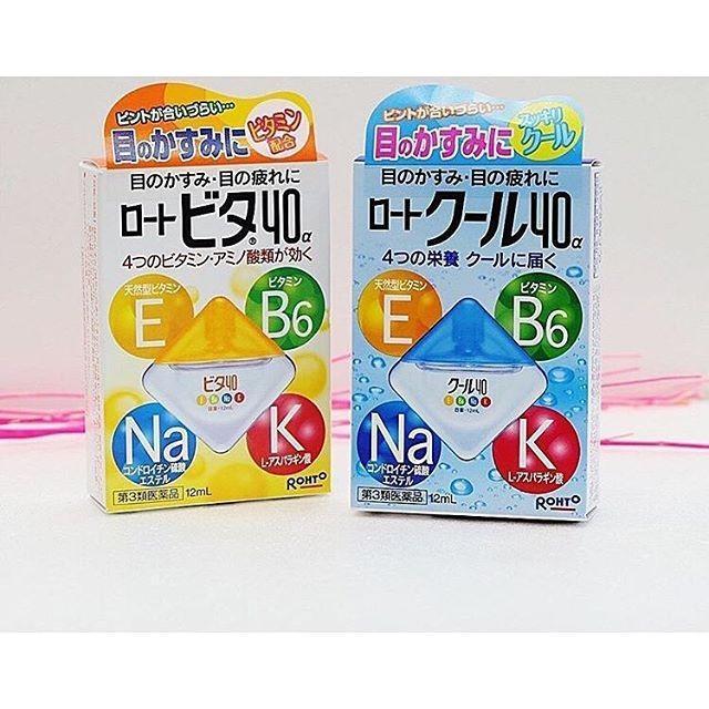 Hình ảnh Bộ 2 Thuốc nhỏ mắt Vitamin 40α 12ml Nhật Bản date năm 2021