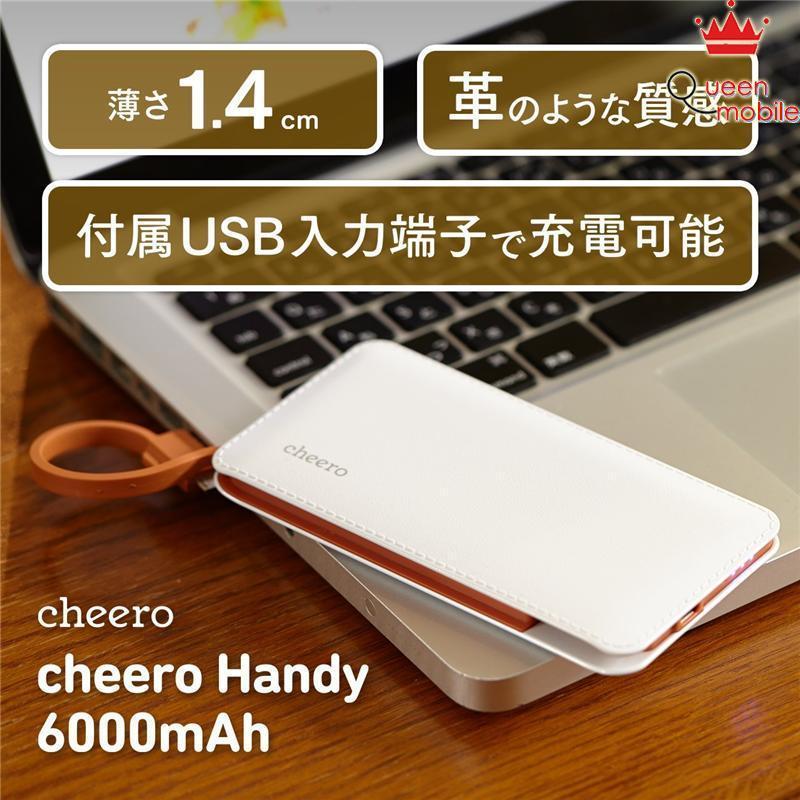 Pin sạc dự phòng Nhật Bản bền đẹp cheero Handy CHE-053 (6,000mAh) – Review và Đánh giá sản phẩm