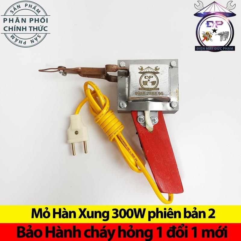 Mỏ hàn xung 300W ( bảo hành cháy hỏng 1 đổi 1 3 tháng )
