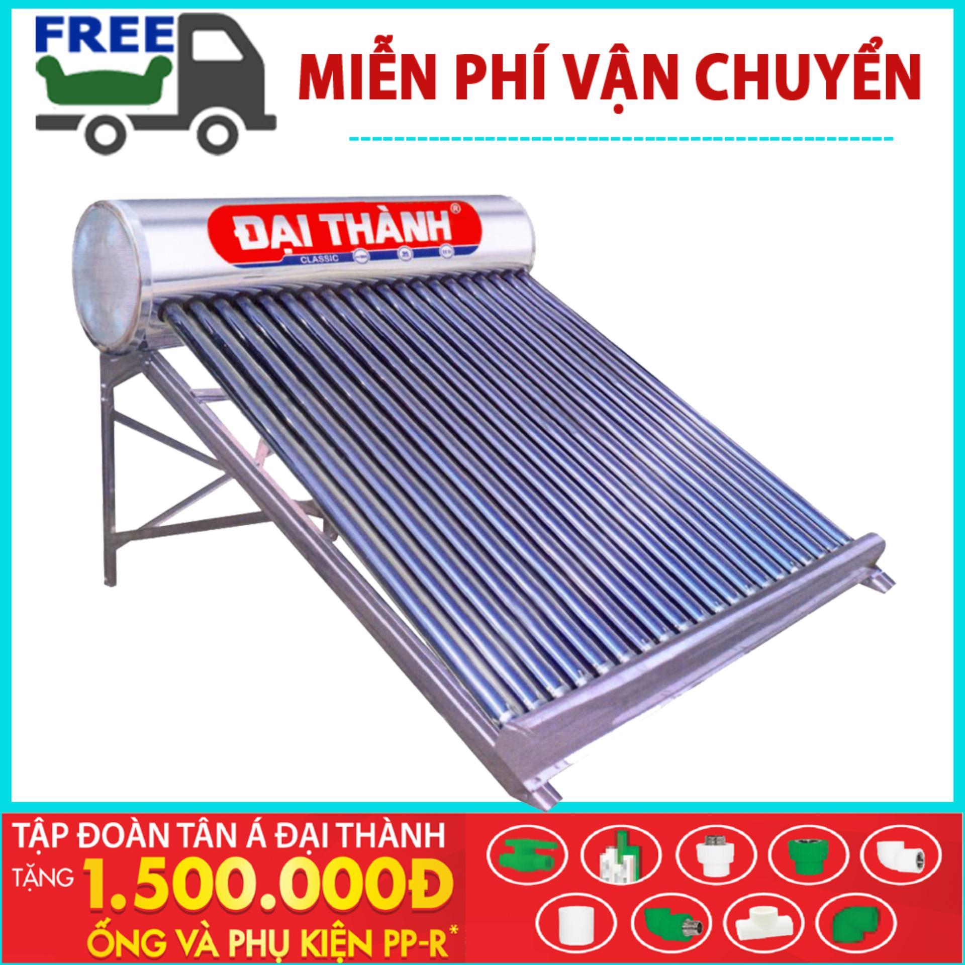 Hình ảnh Máy nước nóng năng lượng mặt trời Đại Thành ĐT 160L 58-15
