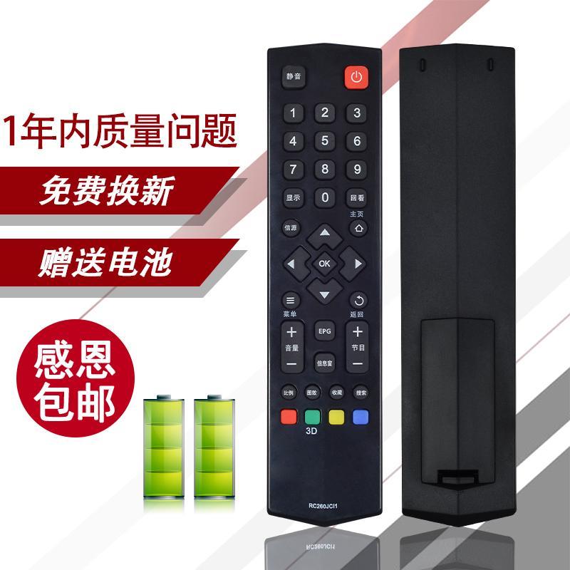 Suitable for TCL Liquid Crystal 3D Cloud Television RC260JC11 RC260JCI1 RC260JCI2 260JCI3 Remote Control