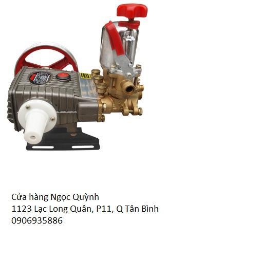 Đầu xịt áp lực rửa xe ARWA PS35M (2HP)
