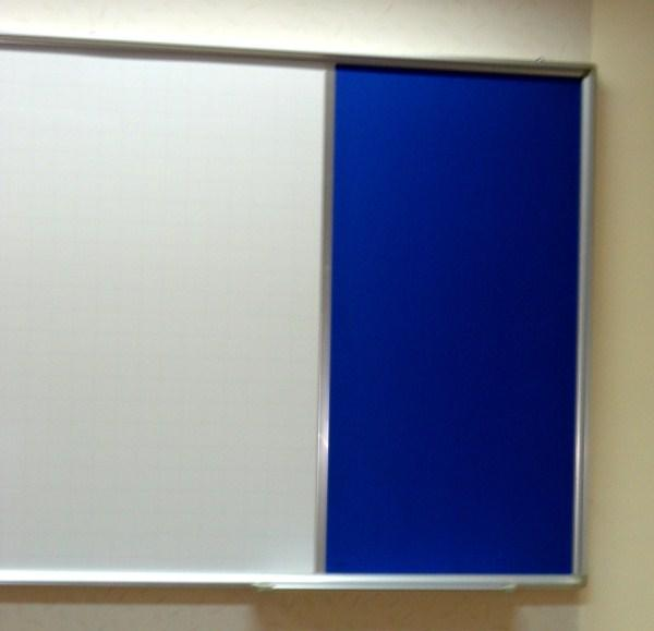 Mua Bảng combo từ trắng +nỉ khung nhôm 80*120cm