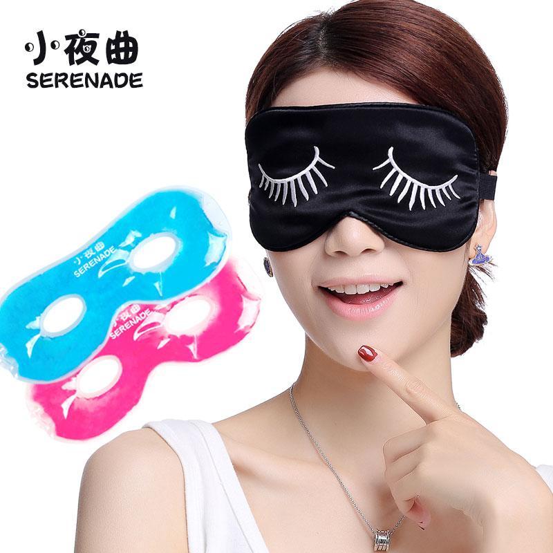 Yang Serenade Benar Masker Sutra Penutup Mata Es Pemanasan Menyebar Dingin Menyebar Berventilasi Baik Kartun Pria