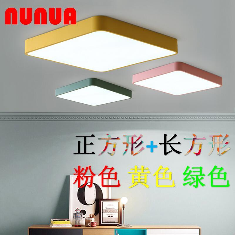 Rectangular Living Room Lights Modern Minimalist Bedroom Lamp Glorious Cool Library Lamps LED Fashion Creative Ceiling