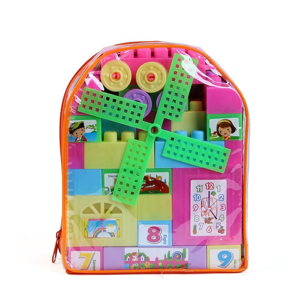 Hình ảnh Đồ chơi túi ráp hình phát triển trí tuệ cho bé LT0801
