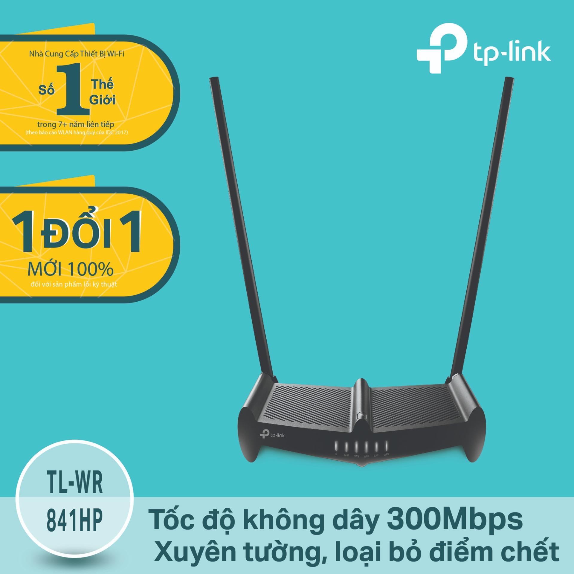 Bán Tp Link Tl Wr841Hp Router Wi Fi Chuẩn N 300Mbps Cong Suất Cao Hang Phan Phối Chinh Thức Rẻ Trong Hồ Chí Minh