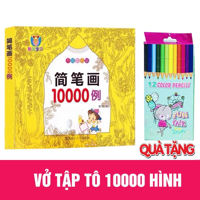Hình ảnh Vở tập tô 10000 hình - Tặng 1 hộp bút chì màu cho bé