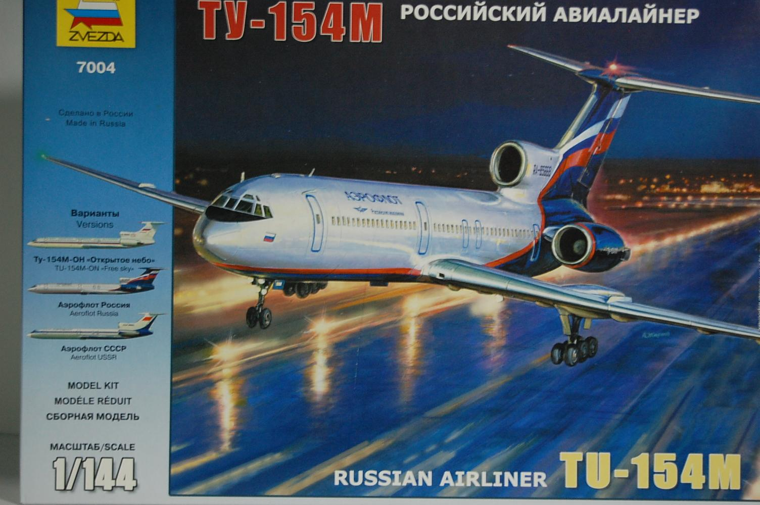Hình ảnh Bộ lắp ghép mô hình máy bay TU-154 tỉ lệ 1/144