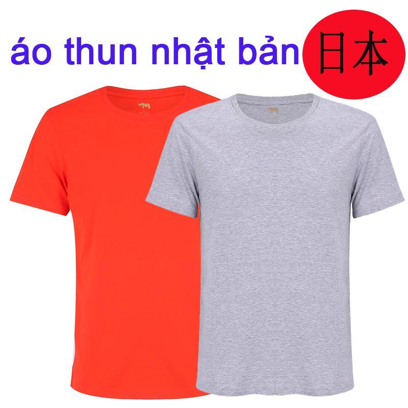 Deal Hot Combo 2 Ao Thun Nam 100 Cotton Thoat Nhiệt Nhật Bản Chon Mau Ngau Nhien Rẻ
